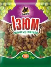 Изюм 150г (45шт)