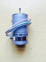 DPM-25-N1-01 engine