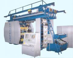 The machine flexographic FDR-1000/8 of Kiyevfleks