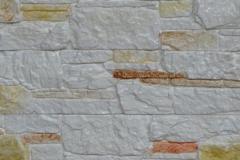Искусственный камень Эльдорадо желто-красный