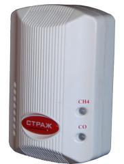 Сигнализаторы газовые Страж