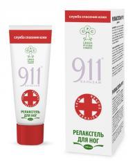 Релаксгель 911 для ног