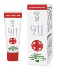 Фитокрем 911 Разогревающий для мышц и суставов