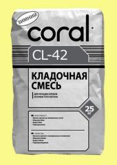 Coral CL - 42 (mix for a laying of cellular