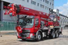 The KS-65719 truck crane loading capacity is...