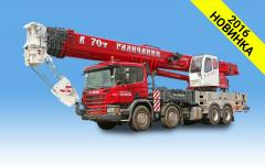 The KS-75721 truck crane loading capacity is...
