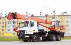 The KS-55713 truck crane loading capacity is...