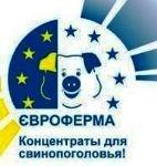 Комбикорма для животных  в Украине купить