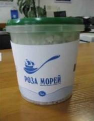 Sea salt - Rosa Moray