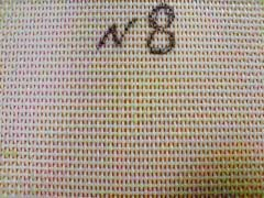 Grid woven synthetic unary No. 8 and No. 10 (LSH