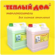 Теплоносители для систем отопления Premium -15