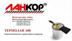 Enamel heat-resistant TERMOLAN 600