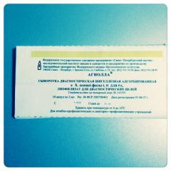 Serum diagnostic shigellezny Zonne І, ІІ