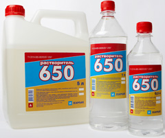BP 320 solvent 650p of wholesale
