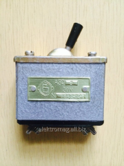 Автомат защиты сети АЗР-2