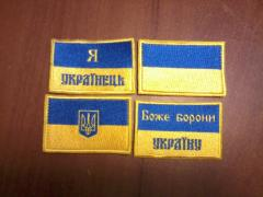 Flag of Ukraine with an Inscription""