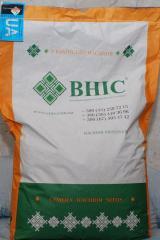 Семена кукурузы Гран 5
