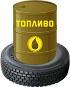 Boiler (pyrolysis) fuel