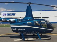 Вертолет ROBINSON R66 TURBINE