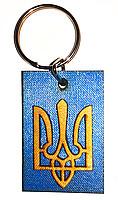 Брелок герб Украины двухслойный