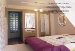 Зеркала для спален