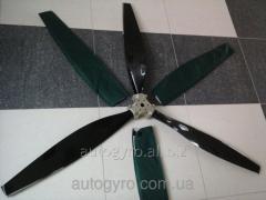 Air screw