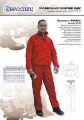Комплект готовой рабочей одежды SCANDI.