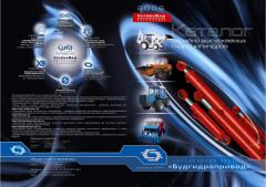 Hydraulic cylinders from the producer