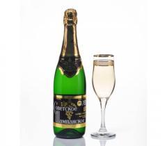 Вино игристое белое «Советское Игристое» (брют, сухое, полусухое, полусладкое, сладкое)