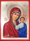 ИКОНА БОЖИЕЙ МАТЕРИ КАЗАНСКАЯ, иконы православные