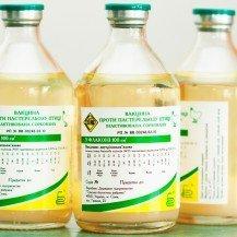 Вакцина против пастереллеза птиц инактивированная
