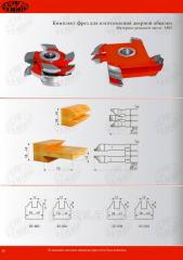 Set of mills for production of a door binding