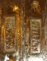 Tin raw materials