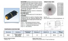 Арматура светосигнальная самолетная СЛЦ-77 синий