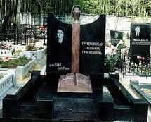 Production of monuments, the lowest prices in the