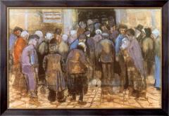 Картина Лотерейная контора, Винсент ван  Гог