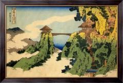 Картина модульная     Без имени, Кацусика,