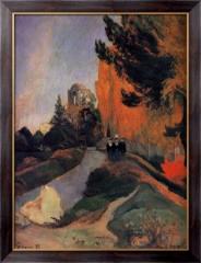 Картина  Алискамп, 1888, Гоген, Поль