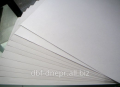 Offset paper white (rolls)