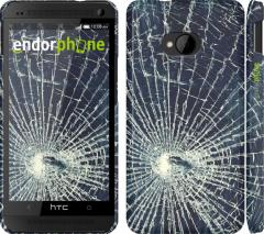 Чехол на HTC One M7 Разбитое стекло