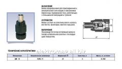 Вилка штепсельная ШВ-51