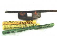 Welding pencil of ELKAS 7x150