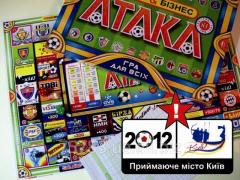 "Football monopoly ""ATTACK"" board"