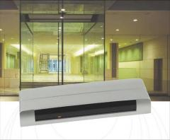 The HR-94D IK-activator for automatic doors