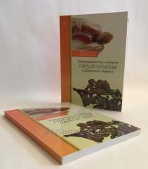 The book on girudoterapiya Use of medical