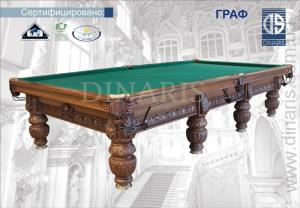 Billiard tables Kiev