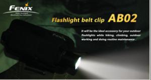 Кліпса для ліхтарів Fenix AB02