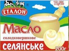 Spread of solodkovershkoviya to