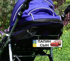 Number on a baby carriage. Production of exclusive numbers!!!