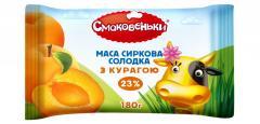 Сиркова маса Смаковеньки курага 180г 23% флоупак